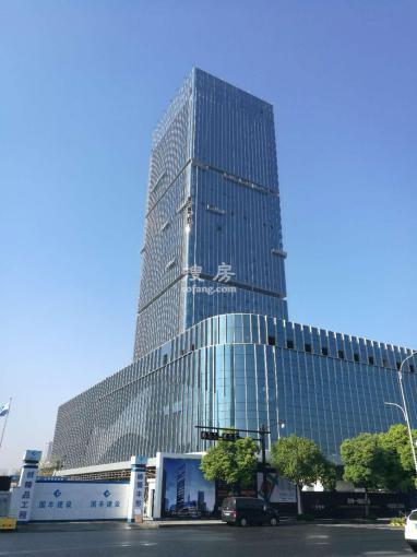 广孚联合国际中心