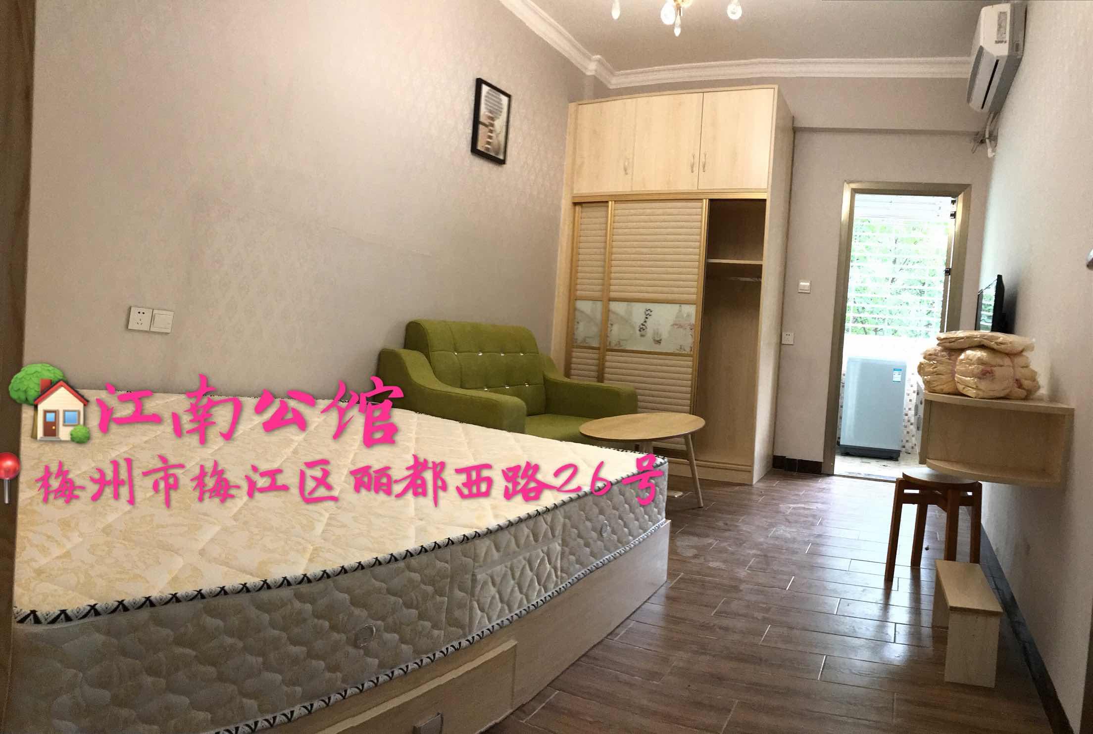梅州市气象局正对面豪华公寓江南公馆