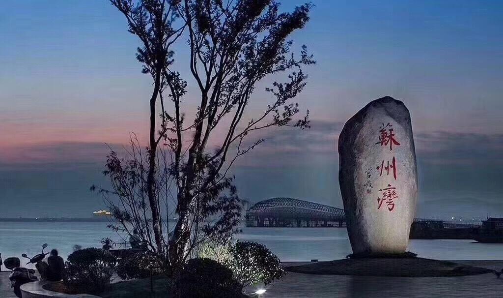 苏州湾太湖新城首付30几万,一线湖景房,买一层得两层