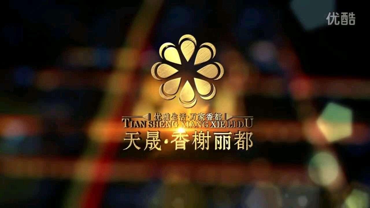 天晟生活广场  十万一间产权铺,包管包租