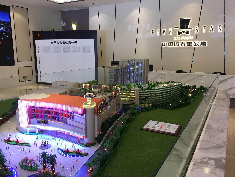 中国城五星公寓—投资自住,海口市区性价比优➕