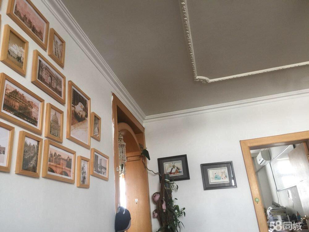 紫园小区房屋出售