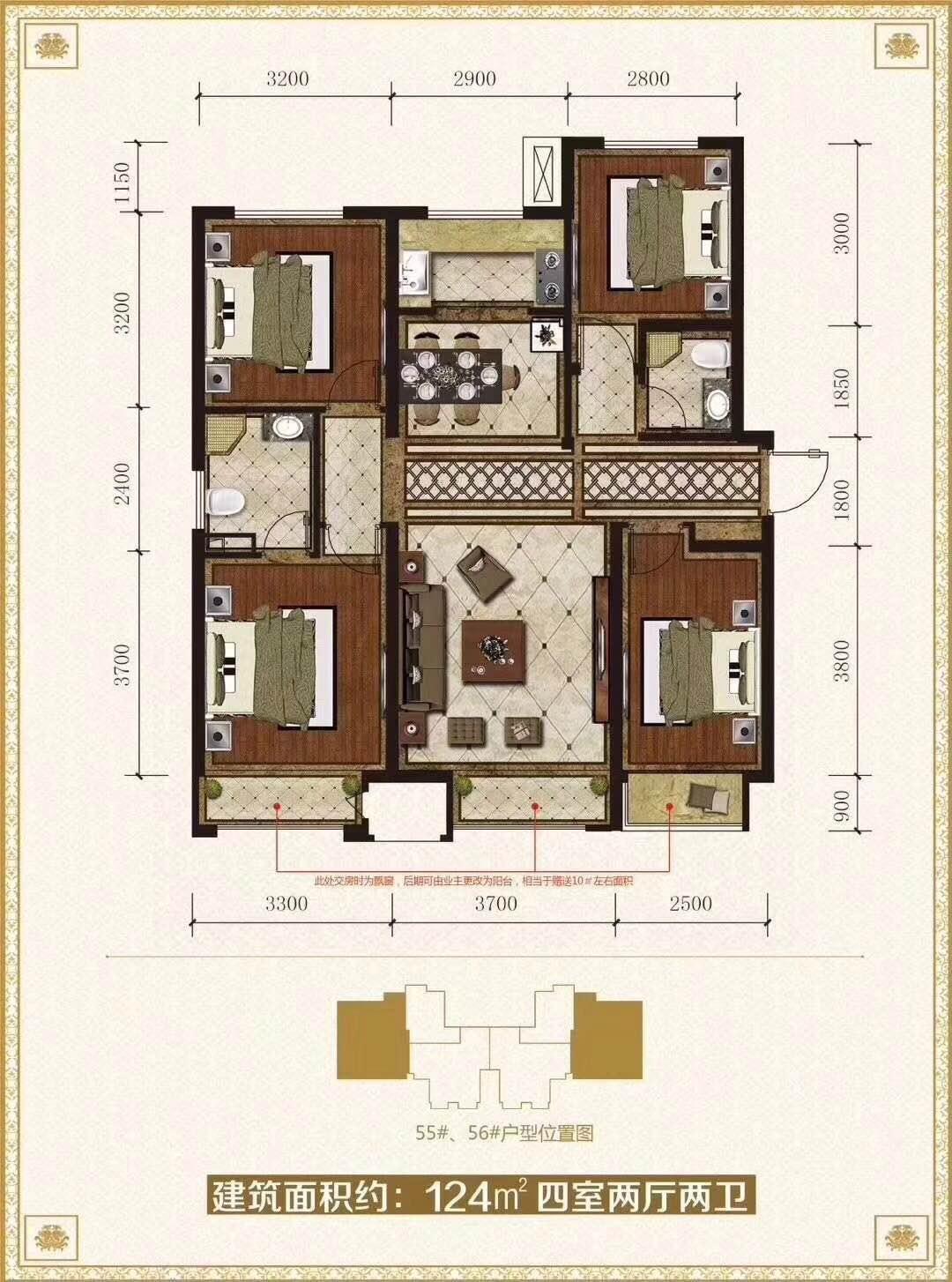 岸上澜湾新房加推124平米带衣帽间的好房子