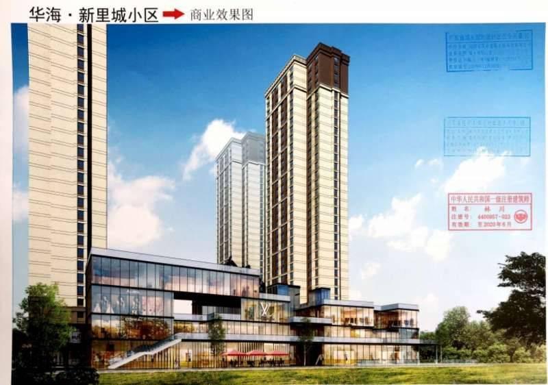 北京路 华海新里城二期 火爆开盘出售
