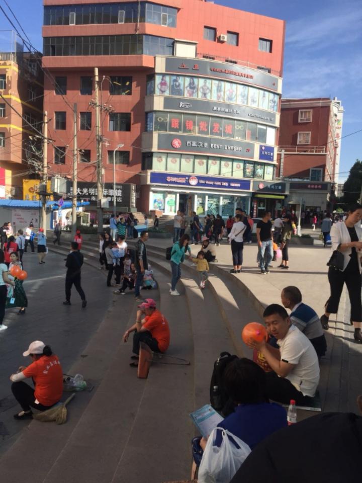 乐福城市生活广场