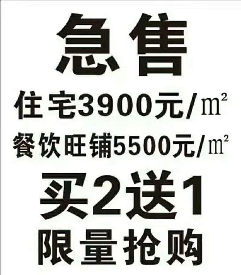 餐饮美食广场旺铺,精装带产权,总价十万起!