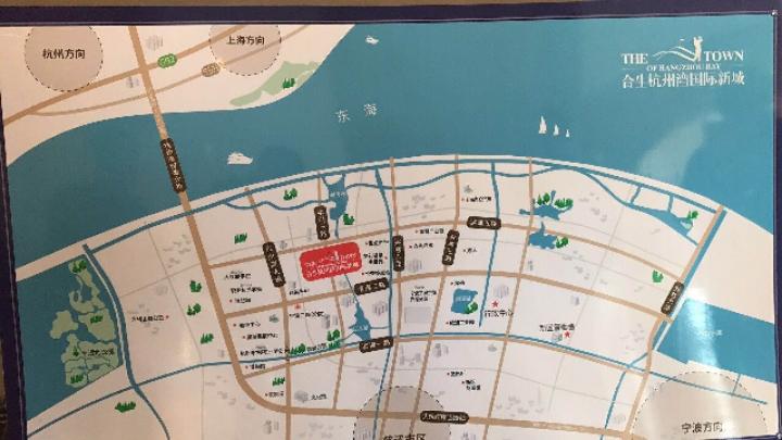 杭州湾湾心合生国际