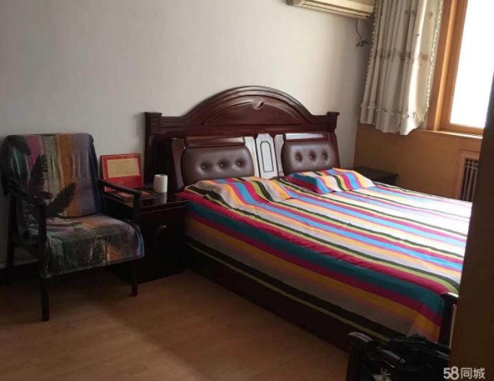 滨河新城 3室2厅2卫 230万元