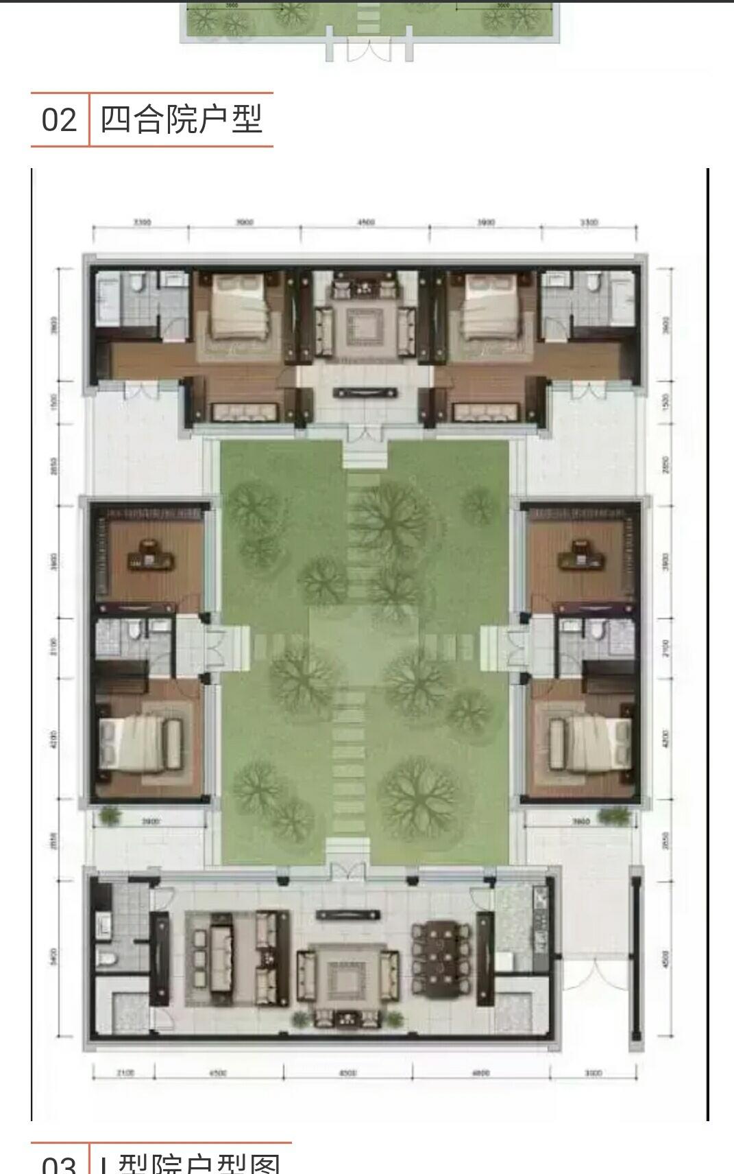 半山度假别墅70年产权四合院三合院联排独栋户型齐全