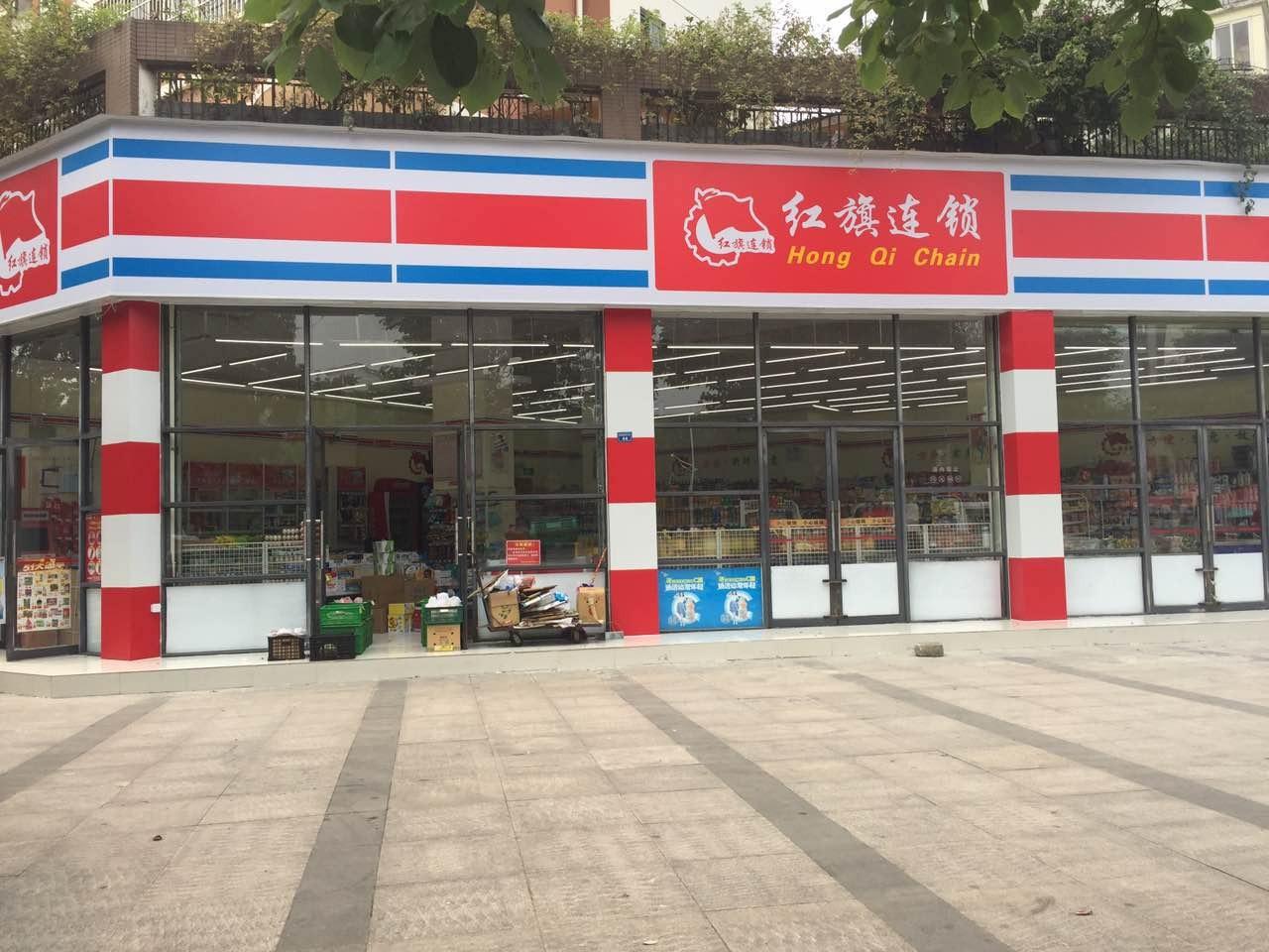 温江旺铺出售 租给红旗连锁 收益稳定 十字路