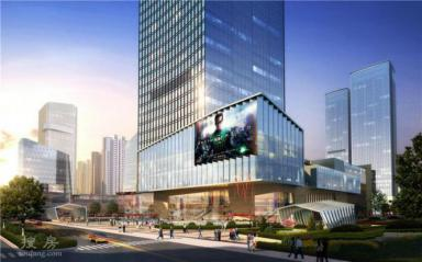 福晟国际金融中心