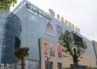 福州阳光城翡丽湾楼盘图片