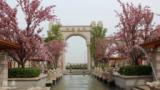 中国中铁诺德名城楼盘图片