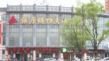 阳光城丽景公馆楼盘图片
