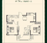 青岛印象湾户型图