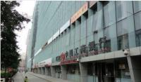 西三环《国际财经中心》500平米整层招租 随时看房2
