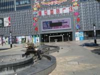 莲花国际商务广场