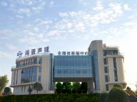 岳麓科技产业园四海通达文创园600平米精装网咖招租