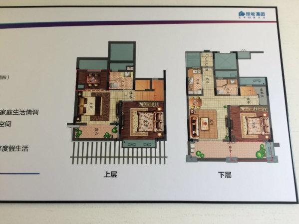 长岛花园平面图