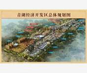 飞机场新楼盘***北京路3500现房期房君豪新房
