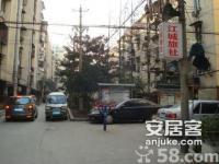 利北社区 武广商圈 正规大一室一厅 朝南采光好 看房方便