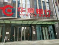 建国北路沿街商铺5号线华夏银行租金180万