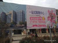 新港鑫昇中心购物广场