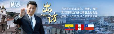 习近平指导京津冀协同发展这几年