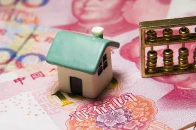 重磅:房地产税定了,要这样收,房价会受影响吗?