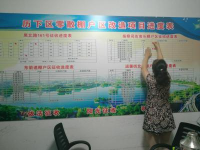 """老城""""孤岛""""新生 济南首个零散棚户区改造开始签约"""