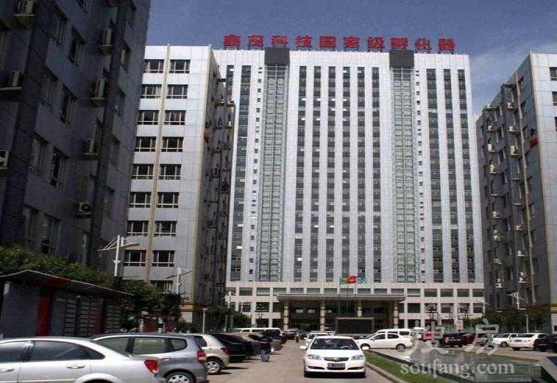 鑫茂科技园