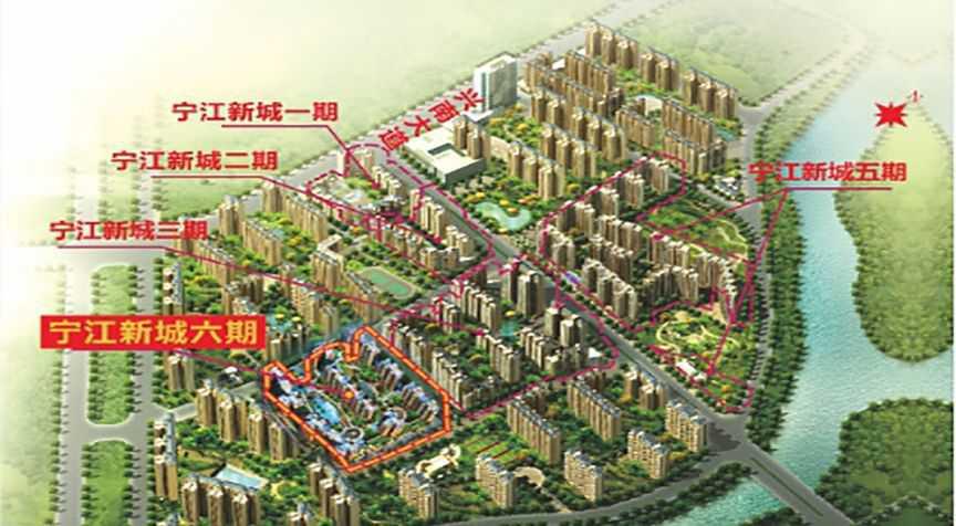 宁江新城六期老带新购房老业主获赠1000元物管