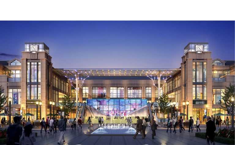 阿拉尔商业街综合体项目