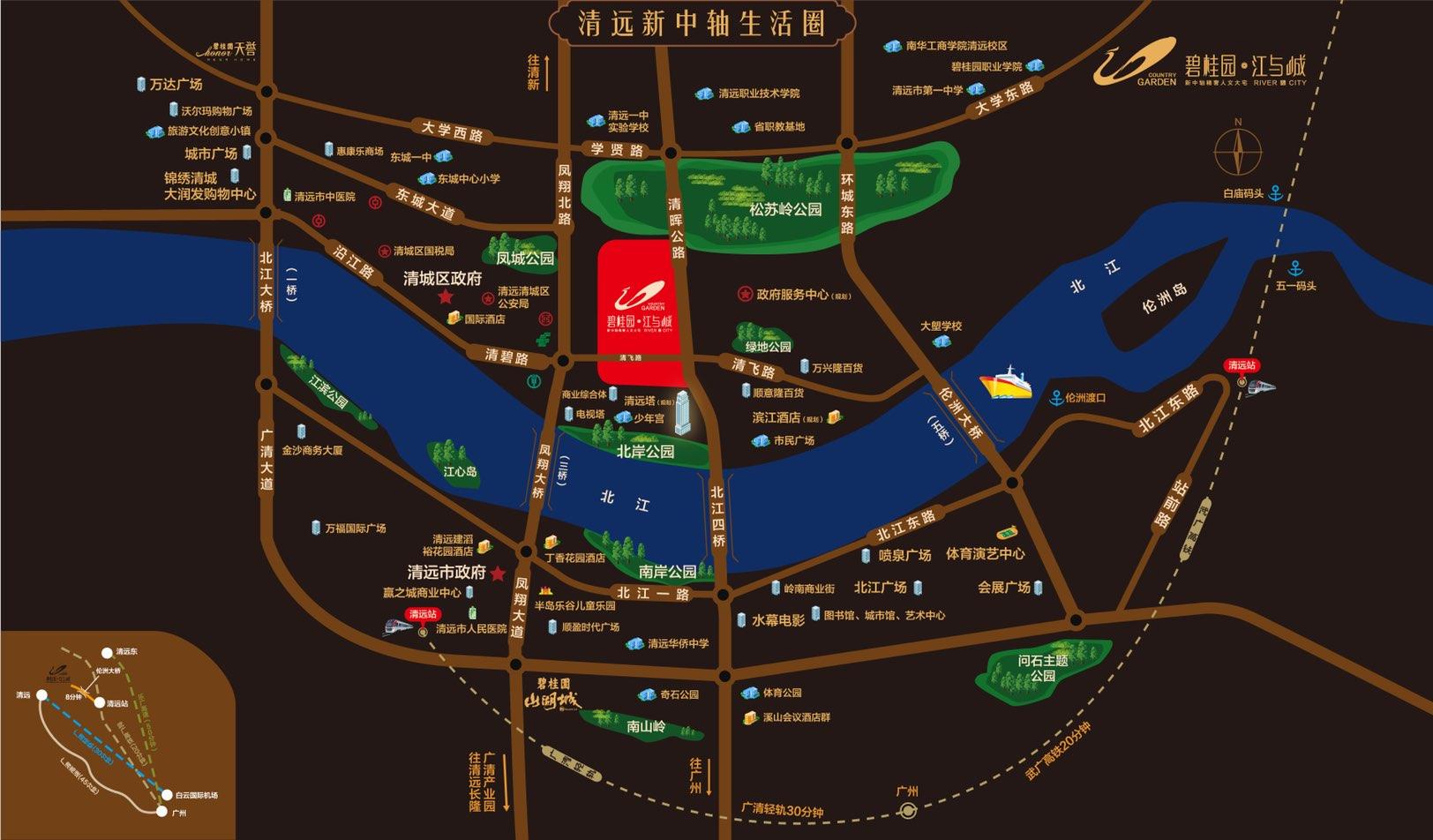 碧桂园物业 清远燕湖新城 精奢人文大宅 北靠公园 南望江