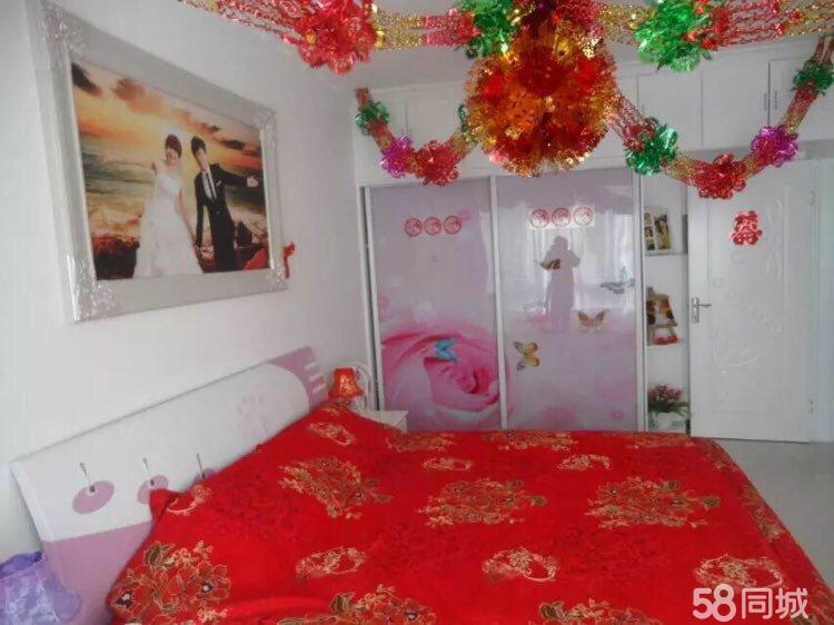 白马公寓 2室2厅1卫 38万元