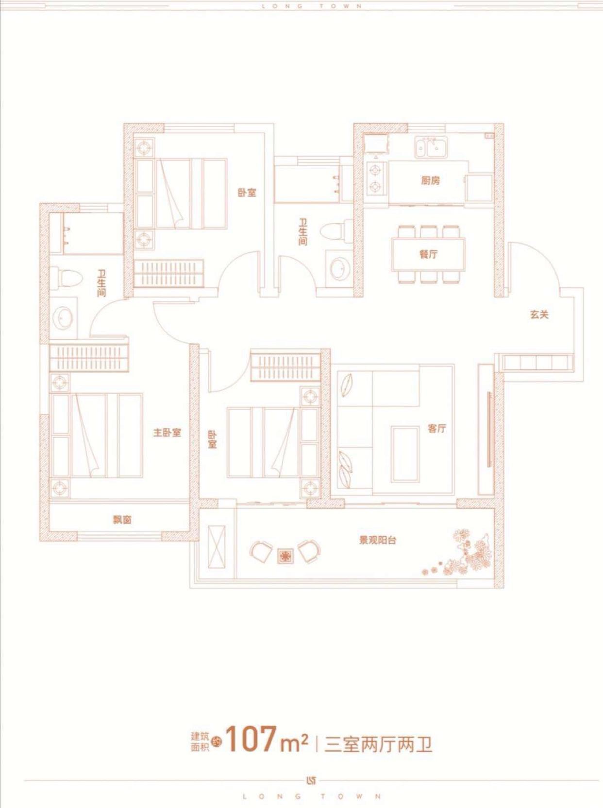 朗基龙唐 3室2厅2卫 63万元