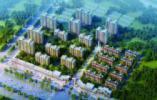 紫御东城楼盘图片