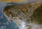 海峡现代城楼盘图片