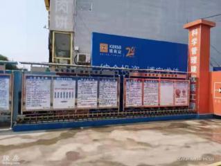 北京佳兆业悦峰风和苑
