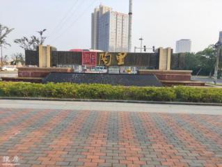 陶里文化商业街