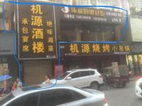 赤壁金三角227m² 一拖二商铺优惠出租