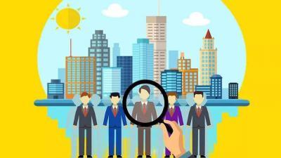 今年已有超150个城市发布人才政策、抢人还是卖房?
